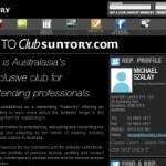 Club Suntory